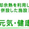 【NG】岐阜市 プラザ掛洞