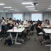 JMOOCオンライン講座「幸せに生きるための心理学:アドラー心理学入門」の活気に満ち溢れた反転授業が開催されました。