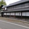 長井市の歴史と史跡をご紹介!🛶