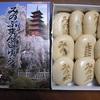 身延山久遠寺近くで販売される名物「身延饅頭」は、どこの都道府県のご当地和菓子