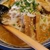 【長野】手作り味噌餃子が超美味い!大人向けにおすすめのラーメン屋「みそ丸」