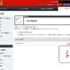 はてなブログでお名前.comのドメインをwwwなしで転送する方法