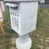 桜川団地の白ポスト【水戸の白ポスト5/9】