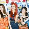EXIDなど、今年、日本デビューするグループ