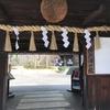 神戸御影郷 酒心館のソフトクリーム 食べたかったー。。。