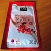 韓国のお茶〜五味子茶〜