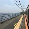 """<ぶらり旅>鶴見線で """"海に一番近い駅"""" 「海芝浦駅」(横浜)へ"""