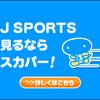 トップリーグ2020 第二節 神戸製鋼コベルコスティーラーズ メンバー発表
