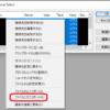 RLogin のサーバー設定の移行