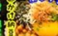 ■卵かけ納豆丼:ズボラ飯代表