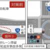 福岡県 国道10号 横代交差点の交通安全対策が完了