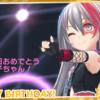 本日6/6は星輝子ちゃんの誕生日です!おめでとうございます!