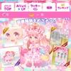 【納品イベント】Lovely Lolita