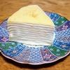 「クリームチーズミルクレープ」の作り方を紹介。さっぱりとした味で美味しいです