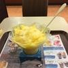 ミスドのカキ氷「マンゴーミルク」が美味しかった…!