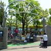 江戸川区自然動物園であります