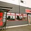 【オススメ5店】穂積・北方・大垣(岐阜)にあるラーメンが人気のお店