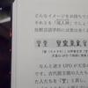 【VY1】サイバーサンダーサイダー【オリジナル曲】
