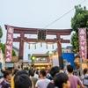 折口信夫の見た『だいがく』・生根神社 夏祭り(だいがく祭)