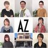 ★年始のお知らせ★本店