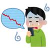 【株式売買記録】インテリジェントウェイヴ(4847)を損切りしました、、、。