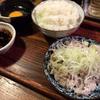 【東大和市】元祖長浜 大学ラーメンの豚シャブご飯