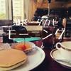 【池袋モーニング】2階喫茶室で朝食!ホットケーキと紅茶で「タカセ池袋本店」駅近の喫茶店