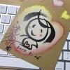 小田原から世界へ活躍されている「かくれ文字絵」作家,小林真澄さんに出会う。