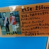 【JGC 国内修行第一弾<その3>】王道の羽田⇒那覇から宮古島への三角飛び  橋巡りとここでも公園探訪記