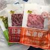 【中国帰省】スーパーで買うおみやげの定番と注意すること