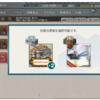 【単発任務】「比叡改二丙」見参!第三戦隊、南方突入!を攻略した!【編成例】