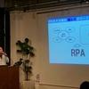 イベントレポート:最近話題のRPA/RDAって?自動化?もうしてたよ!自動化エンジニア大集合