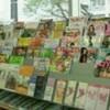 セブンアイ、成人雑誌の取扱いを中止