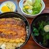 【蒲田ランチ】暑い日には鰻を食すべし|寿々喜蒲焼店