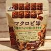 【森永製菓】スーパーで買える美容や健康に嬉しいお菓子!「マクロビ派」~3種のナッツと香ばしカカオ~【レビュー・評価】