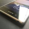 【スマホレビュー】これでXperia Zシリーズのデザインは完成した。 SONY Xperia Z4 実機レビュー