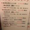おでん屋の天丼ランチ 2017/2/23