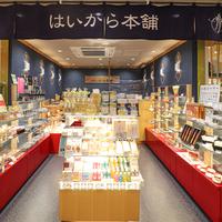 【金沢駅】金箔を身近に感じられるギフトが揃う「はいから本舗」がリニューアルオープン!【NEW OPEN】