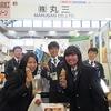 高知県「第6回ものづくり総合技術展」