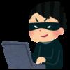 情報処理安全確保支援士試験(SC)の対策