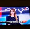 大規模テロが起きたエジプト、現地でほぼ報道されていない件