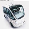 #361 国内で初めて公道での自律走行バスが実用運転開始へ 2020年4月、茨城・境町で