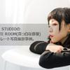LUZZ STUDIOのWHITE ROOM(真っ白な部屋)でのポートレート写真撮影事例。(自然光&ストロボ1灯)