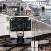 近鉄9820系 EH23 【その3】