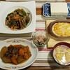 2017/08/29の夕食