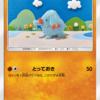 【ポケモンカード】イラストがぬいぐるみなカードまとめてみた