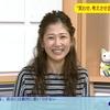 桑子真帆アナウンサー出演番組情報(9月26日〜10月3日)
