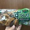 敷島製パン ずっしり抹茶&こしあん  食べてみました