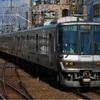 阪和線:鳳へ(2016/02/07撮影)