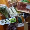 大地を守る会「大地宅配お試しセット」の口コミ!おいしい有機野菜たっぷり!